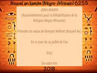 Nouvel an kamite (Négro-Africain) 6255
